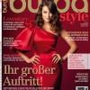 Немецкие журналы мод