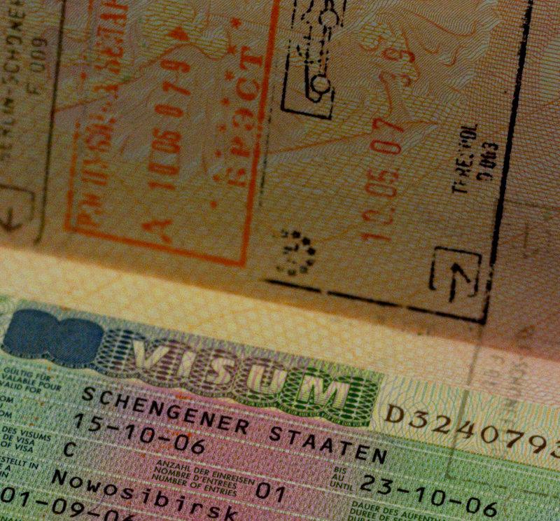 Как сделать визу в турфирме 316